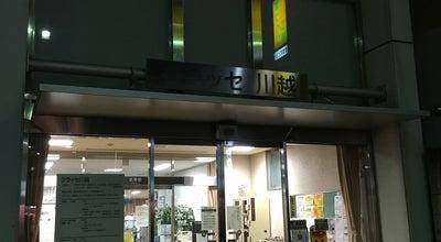 Photo of Library 川越駅東口図書館 at 菅原町23-10, 川越市 350-0046, Japan