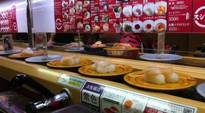 Photo of Sushi Restaurant スシロー 津白塚店 at 栗真小川町434-1, 津市, Japan