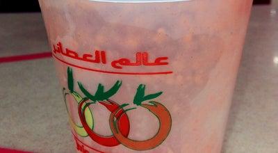 Photo of Juice Bar عالم العصائر | Juice World at Saudi Arabia