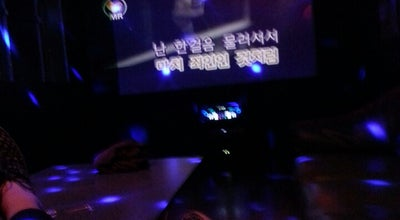 Photo of Karaoke Bar GaGoPa Karaoke - 가고파 노래방 at 2011 Lemoine Ave #301, Fort Lee, NJ 07024, United States