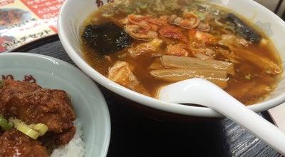 Photo of Food ラーメン道楽の店 あたりや 北上店 at さくら通り5丁目2-53, 北上市 024-0084, Japan
