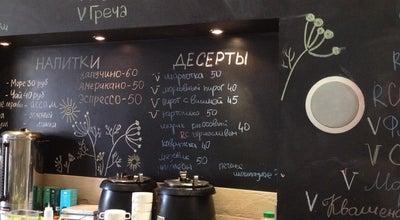 Photo of Vegetarian / Vegan Restaurant Укроп at Ул. Марата, 23, Санкт-Петербург 123456, Russia