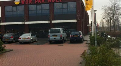 Photo of Asian Restaurant Pak Boli at Groenewoud 2, Spijkenisse 3203 AM, Netherlands