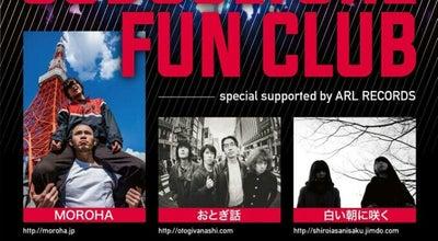 Photo of Rock Club クラブ グラインドハウス at 秋田町2-23, 徳島市 770-0934, Japan