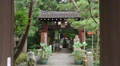 Photo of Temple 神護山 興禅寺 at 今泉3-5-13, Utsunomiya 321-0966, Japan