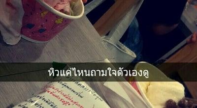Photo of Dessert Shop I SMILE ไอศครีมเกล็ดหิมะ :: Nz. at ฝั่งตรงข้ามรร.รัตนฯ, Baan Pong, Thailand