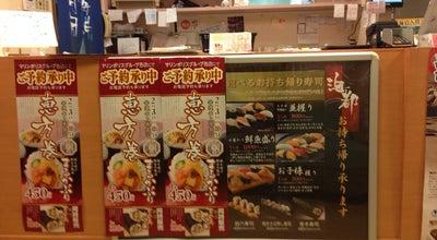 Photo of Sushi Restaurant 海都 本店 at 大元2丁目4-5 700-0924, Japan