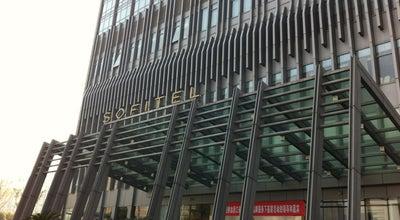 Photo of Hotel Sofitel Wanda Hotel Ningbo at No.899 Si Ming Zhong Road,yin Zhou District, Ningbo, China