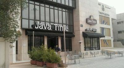 Photo of Coffee Shop Java Time | جافا تايم at Tahlia St., Riyadh, Saudi Arabia