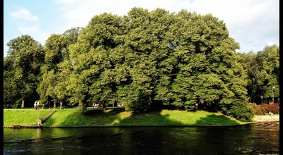 Photo of Park Kronvalda parks at Kalpaka Bulvaris, Rīga, Latvia