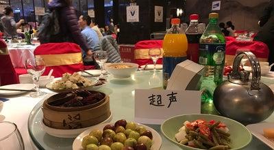 Photo of Szechuan Restaurant 眉州东坡酒楼 Meizhou Dongpo Restaurant at 88 Wangfujing St, Beijing, Be, China