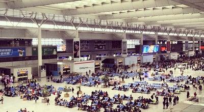 Photo of Train Station 上海虹桥站 Shanghai Hongqiao Railway Station at 虹桥火车站, Shanghai, Sh, China
