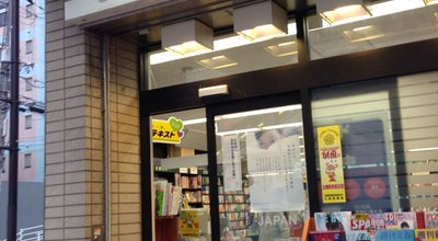 Photo of Bookstore ジャパンブックス 生駒南店 at 元町1-3-27, 生駒市 630-0257, Japan