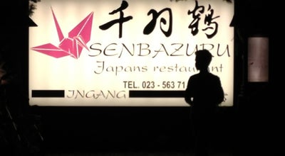 Photo of Japanese Restaurant Japans Restaurant Senbazuru at Arnolduspark, Hoofddorp, Netherlands
