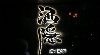 Photo of Cocktail Bar 酒隐 Joy Bar at Hangzhou, Zh, China