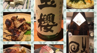 Photo of Sake Bar 酒甫手 at 鍛冶屋町6-4, 高松市 760-0028, Japan