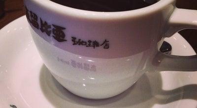 Photo of Cafe 支留比亜珈琲店 松本島内店 at 島内4105-1, 松本市 390-0851, Japan