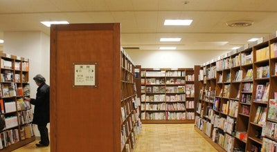 Photo of Bookstore ジュンク堂書店 郡山店 at 中町13-1, 郡山市 963-8004, Japan