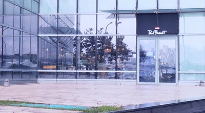 Photo of Coffee Shop Paul Bassett at 해운대구 우동 1408 아이파크t동 104, 부산광역시, South Korea
