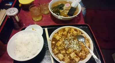 Photo of Chinese Restaurant 八仙菜館 at 東所沢5-1-13, 所沢市, Japan