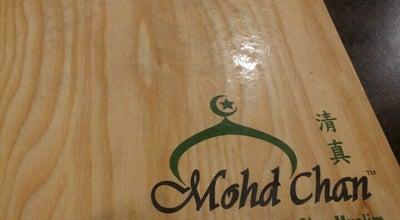 Photo of Chinese Restaurant Restoran Mohd Chan Makanan Cina Muslim at Malaysia