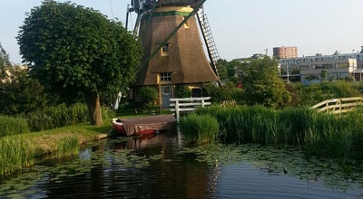 Photo of Monument / Landmark Zijllaan Molen at Dwarswateringkade 11, Leiderdorp 2353 AA, Netherlands