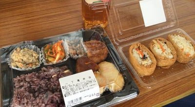 Photo of Donut Shop 豆富 八王子一丁庵 あきる野店 at 下代継25-3, あきる野市 197-0831, Japan