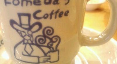 Photo of Coffee Shop コメダ珈琲店 川崎武蔵中原店 at 中原区上小田中6-15-8, 川崎市 211-0053, Japan