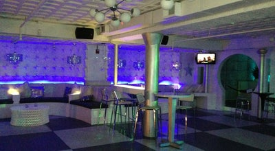 Photo of Nightclub Subzero at 109 Broughton St., Savannah, GA 31401, United States