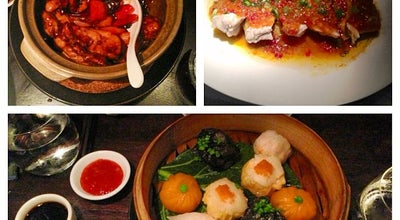 Photo of Dim Sum Restaurant Hakkasan at 4401 Collins Ave, Miami Beach, FL 33140, United States