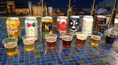 Photo of Brewery ヤッホーブルーイング醸造所 at 小田井1119-1, 佐久市 385-0009, Japan