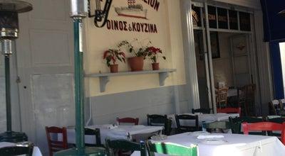 Photo of Seafood Restaurant Το Υπερωκεάνειον at Μαρίας Χατζηκυριάκου 48, Πειραιάς 185 38, Greece