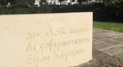 Photo of Monument / Landmark Τάφος Καζαντζάκη (Kazantzakis' Grave) at Προμαχώνας Μαρτινέγκο, Irákleion, Greece