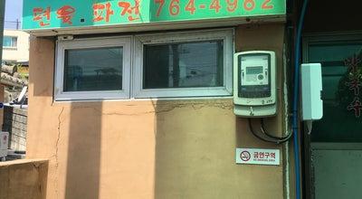 Photo of Korean Restaurant 향교막국수 at 교촌길 8-9, Wŏnju 220-947, South Korea