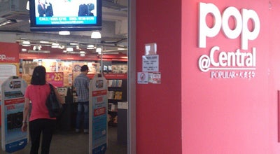Photo of Bookstore POP@Central (Popular Bookstore) at Levels 2 To 5, Bras Basah Complex, Singapore 180231, Singapore