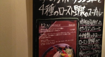 Photo of Soup Place Soup Curry SAMURAI. さくら店 at 中央区南3条西6丁目1-3, 札幌市, Japan
