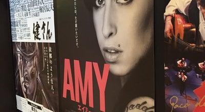Photo of Indie Movie Theater 横浜シネマリン at 中区長者町6-95, 横浜市 231-0033, Japan