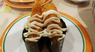 Photo of Sushi Restaurant 黒潮寿司 新宮店 at 橋本2丁目3901-12, 新宮市 647-0052, Japan