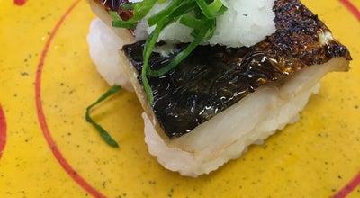 Photo of Sushi Restaurant スシロー 高知朝倉店 at 朝倉東町51-17, 高知市 780-8076, Japan