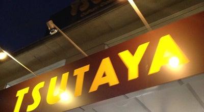 Photo of Bookstore TSUTAYA 伊祖店 at 伊祖2-21-18, 浦添市, Japan