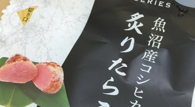 Photo of Convenience Store ファミリーマート 東府中駅前店 at 清水が丘1-8-48, 府中市 183-0015, Japan