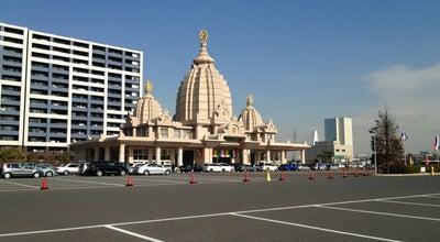 Photo of Temple 川崎大師 自動車交通安全祈祷殿 at 川崎区大師河原1, 川崎市, Japan