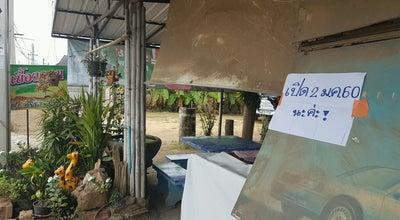 Photo of Vietnamese Restaurant ขนมเบื้องญวน คลองถม at Muang Loei, Thailand