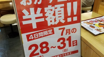 Photo of Japanese Restaurant まいどおおきに食堂 奈良桜井食堂 at 阿部528-5, 桜井市, Japan