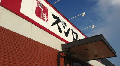 Photo of Sushi Restaurant スシロー 守谷店 at けやき台4-1-5, 守谷市 302-0128, Japan