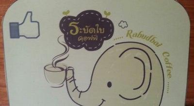 Photo of Coffee Shop ระบัดใบ คอฟฟี่ at ต.หนองปลิง, Kamphaeng Phet 62000, Thailand