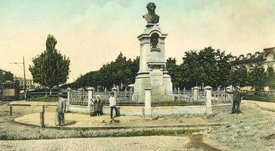 Photo of Monument / Landmark Пам'ятник О.С. Пушкіну / Pushkin monument at Просп. Пушкіна, Дніпропетровськ, Ukraine