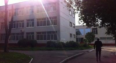 Photo of School Гімназія №46 ім. М. В. Ломоносова at Вул. Державiнська, 4-а, Харків 61001, Ukraine