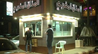 Photo of Coffee Shop المذاق المغربي at Next To Original Café, Jeddah, Saudi Arabia