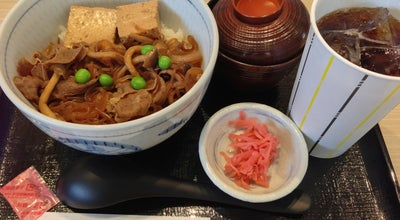 Photo of Japanese Restaurant 浅草今半 三井アウトレットパーク木更津店 at 中島398, 木更津市 292-0008, Japan